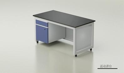 贵州实验台柜告诉你实验室生物安全柜如何维护