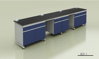 贵州实验台柜设计施工不得不看的几个重要点